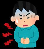 感染性胃腸炎(急な腹痛、下痢、嘔吐)について