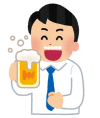 飲酒について 〜少量のアルコールはカラダにいい?〜